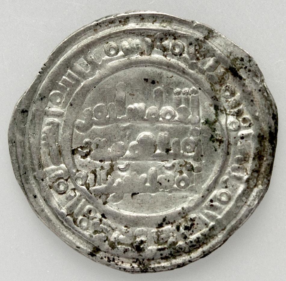 Dírham de Suleymán, al-Ándalus, 400 H 623_r_10