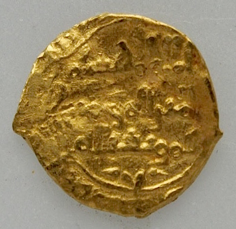 Fracción de dinar de Hixam II, ¿al-Ándalus, 403 H? 624_r_10
