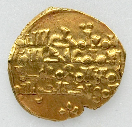 Fracción de dinar de la taifa Abadí de Sevilla, Al-Mu'tamid 635_a_10