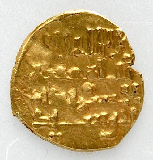 Fracción de dinar de la taifa Abadí de Sevilla, Al-Mu'tamid 635_r_10