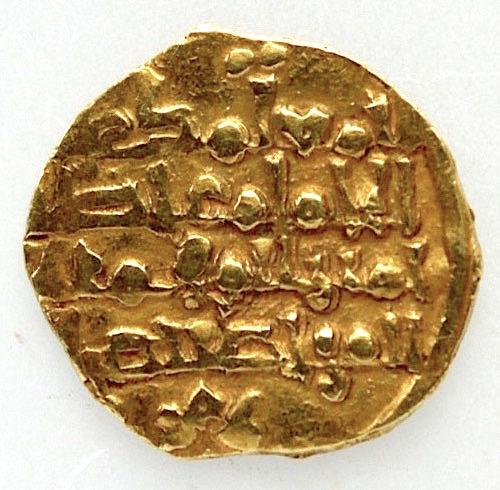 Fracción de dinar, taifa Abadíes de Sevilla, al-Mutamid (461-484 H) 637_a_10