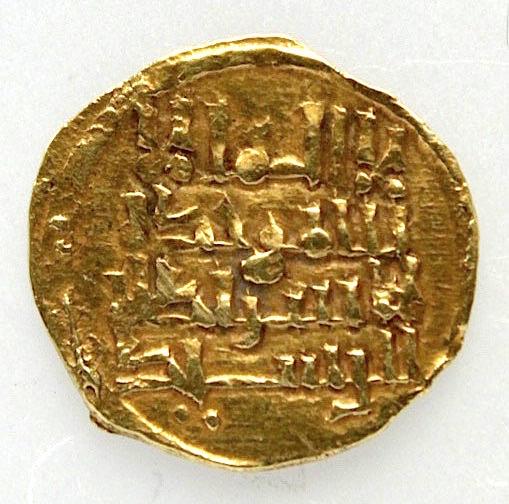 Fracción de dinar, taifa Abadíes de Sevilla, al-Mutamid (461-484 H) 637_r_10