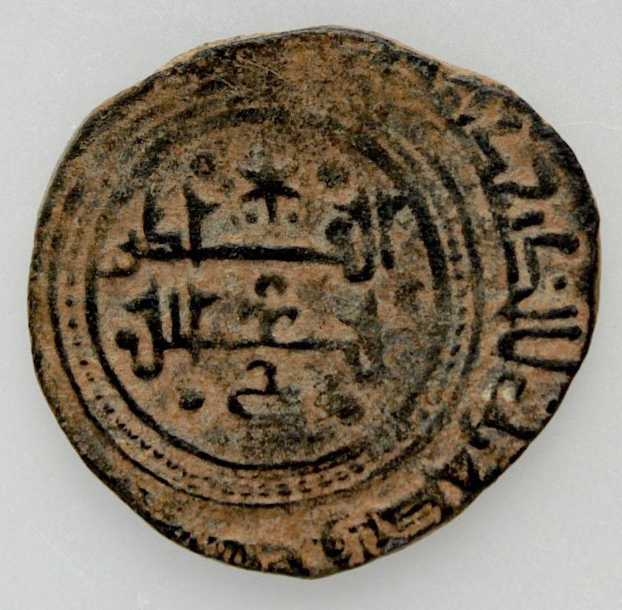 Dírham de vellón de la taifa de Toledo, al-Qádir Yahya II, 47¿4? H 639_a_10
