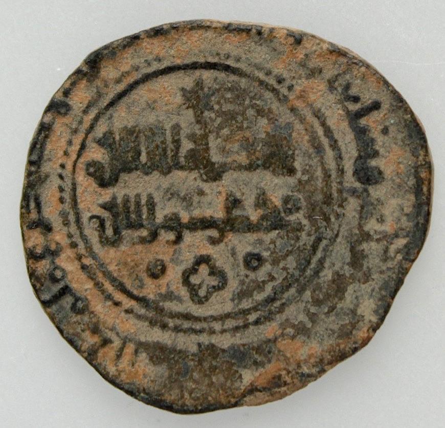 Dírham de vellón de la taifa de Toledo, al-Qádir Yahya II, 47¿4? H 639_r_10