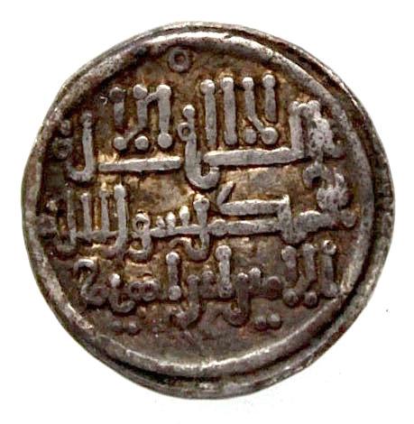 Quirate de Tasfín ben Alí con Ibrahim, Benito Db2 652_a_10