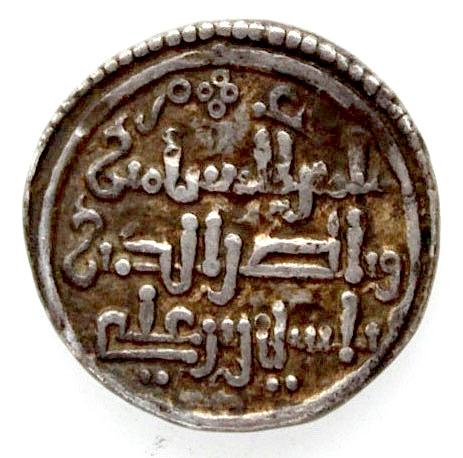 Quirate de Tasfín ben Alí con Ibrahim, Benito Db2 652_r_10
