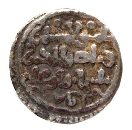 Quirate almorávide de Tashfín Ben Alí con Ibrahim, Benito Db4 653_r_12