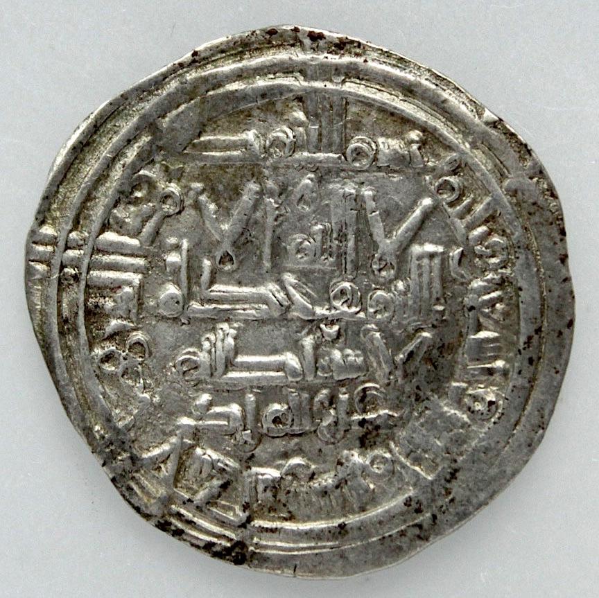 Dírham de Hisham II al-Muayyad, al-Ándalus, 394 H 660_a_10