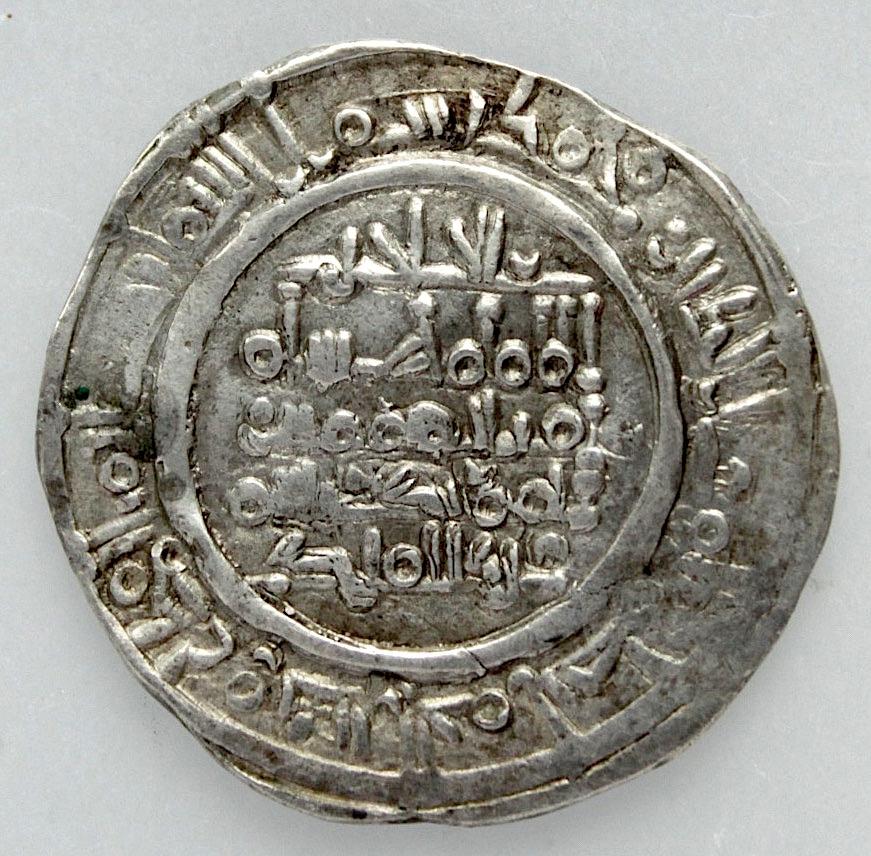 Dírham de Hisham II al-Muayyad, al-Ándalus, 394 H 660_r_10