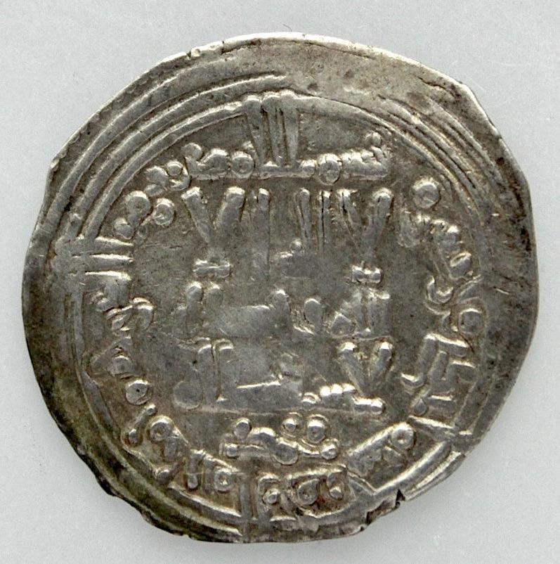 Dírham de Abd al-Rahman III, 341 H, Madinat al-Zahra 661_a_10