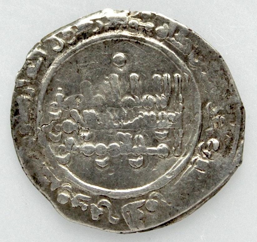 Dírham de Abd al-Rahman III, 341 H, Madinat al-Zahra 661_r_10