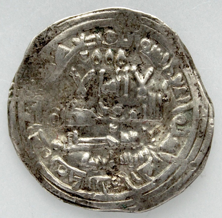 Dírham de Sulayman al-Mustain, 400 H, Madinat al-Zahra 662_a_10