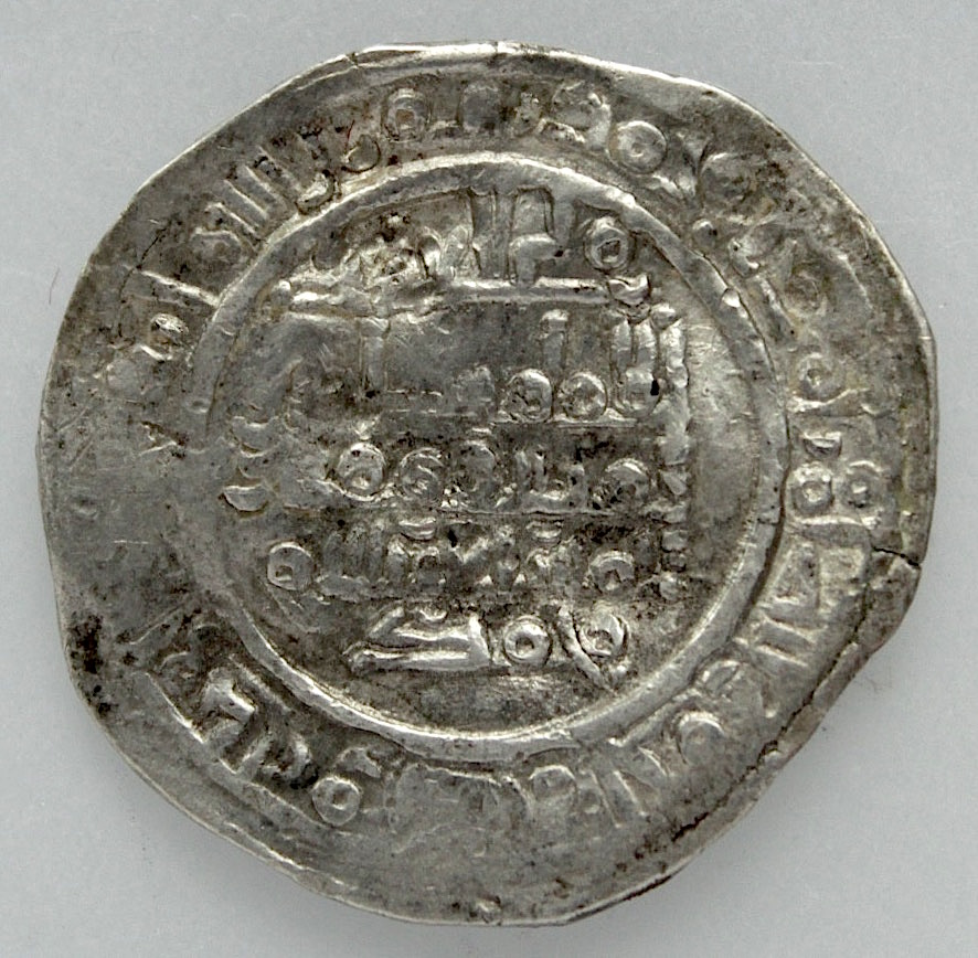 Dírham de Sulayman al-Mustain, 400 H, Madinat al-Zahra 662_r_10