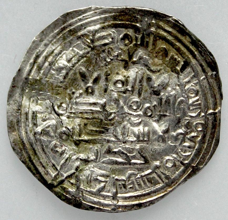 Dírham de Sulayman al-Mustain (2º Reinado), 404 H, al-Ándalus 663_a_10