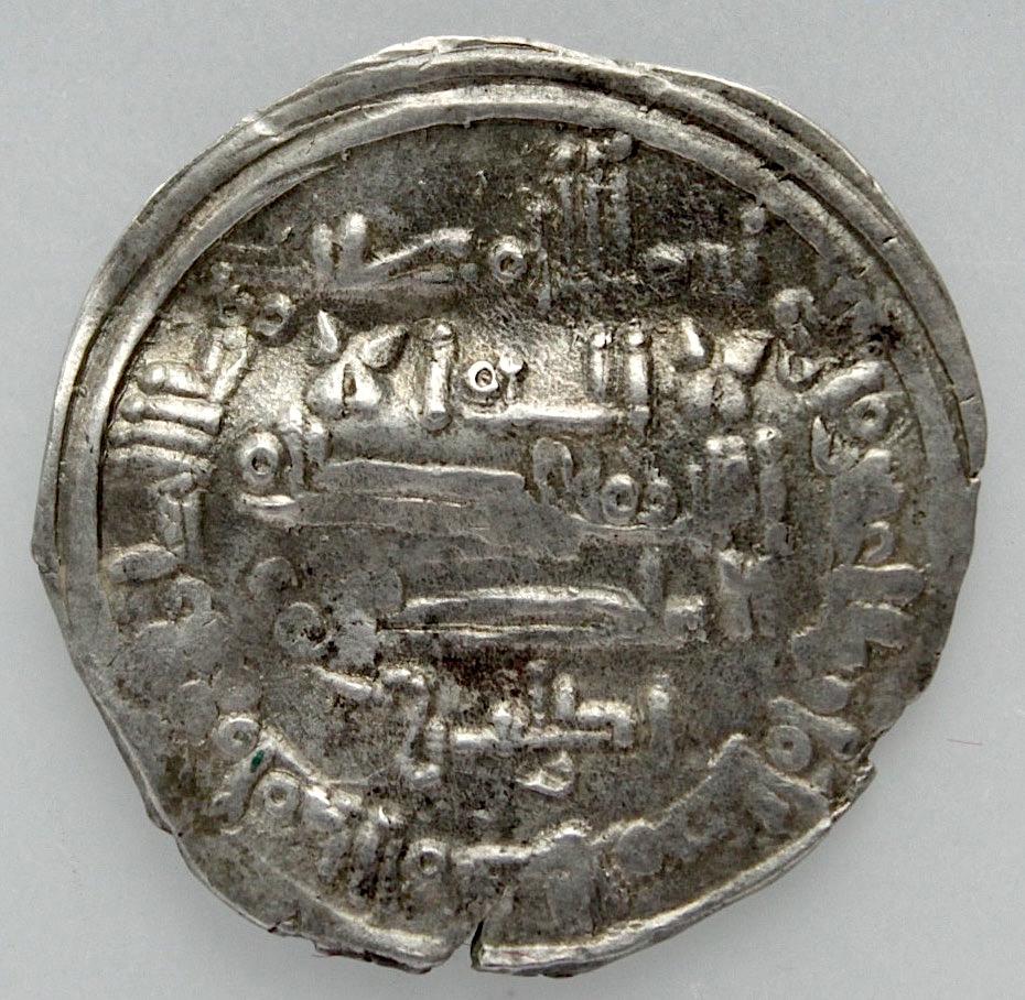 Dírham de Al-Qasim ibn Hammud, 411 H, Medina Ceuta 664_a_10