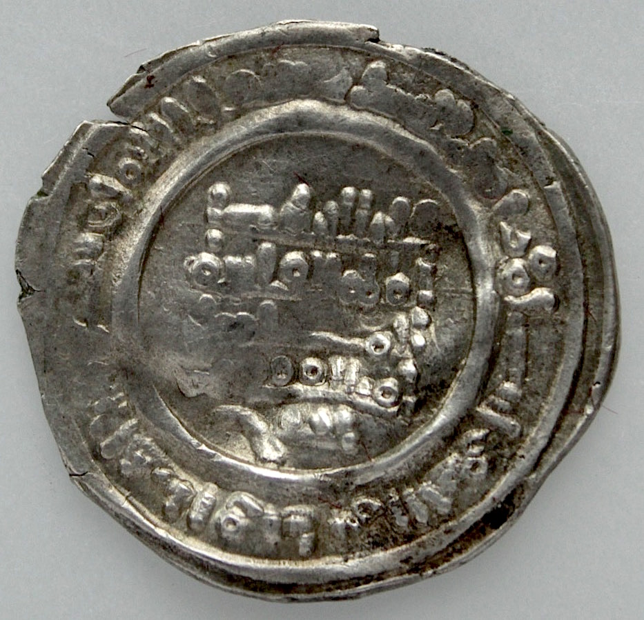 Dírham de Al-Qasim ibn Hammud, 411 H, Medina Ceuta 664_r_10