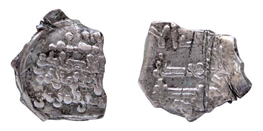Dírham fraccionado de Abderramán III 681_1110