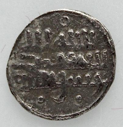 Quirate de Alí ben Yusuf, Medina 135 726_qu10