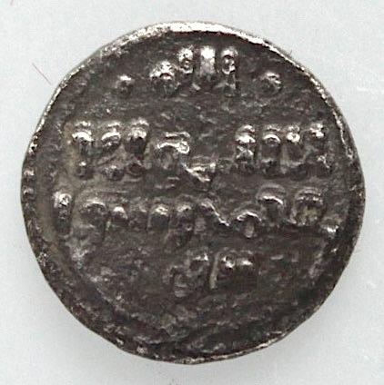 Quirate de Alí ben Yusuf con Sir, Medina 137 727_qu10