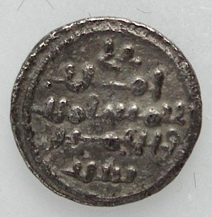 Quirate de Alí ben Yusuf con Sir, Medina 137 727_qu11