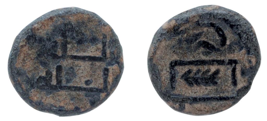 Felús del periodo de los Gobernadores, Frochoso VI-c 752_2610