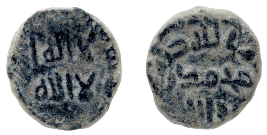 Felús del periodo de los Gobernadores, al-Ándalus, Frochoso XVIII-e 754_2510