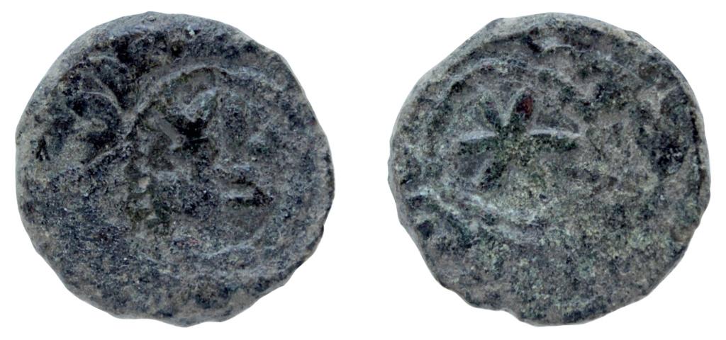 Felús del periodo de los Gobernadores, al-Ándalus, Frochoso XVII-a 756_5710