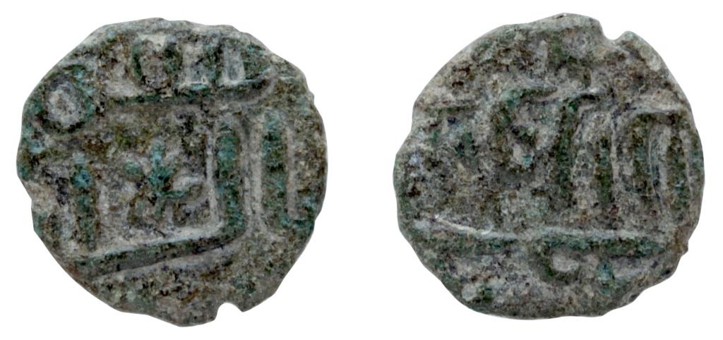 Felús del periodo de los Gobernadores, Frochoso IX-a 758_1110