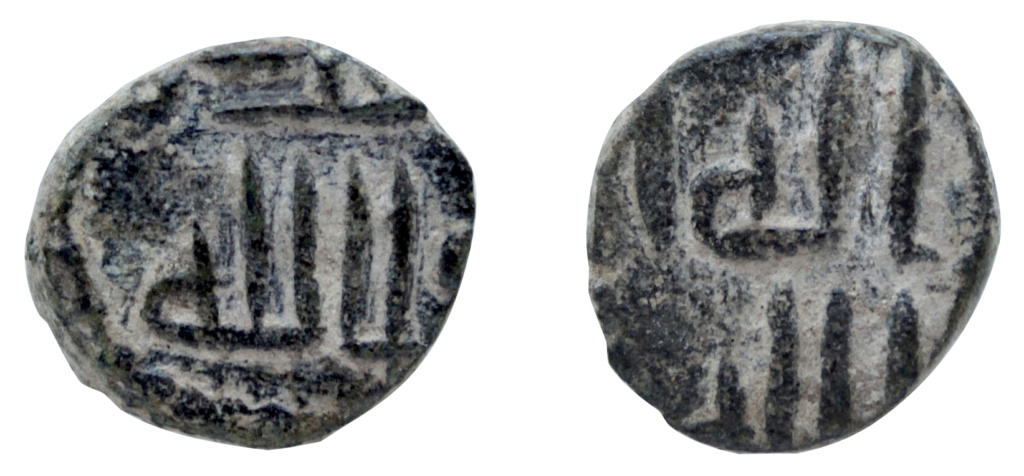 Felús del periodo de los Gobernadores, Frochoso II-a 760_1810