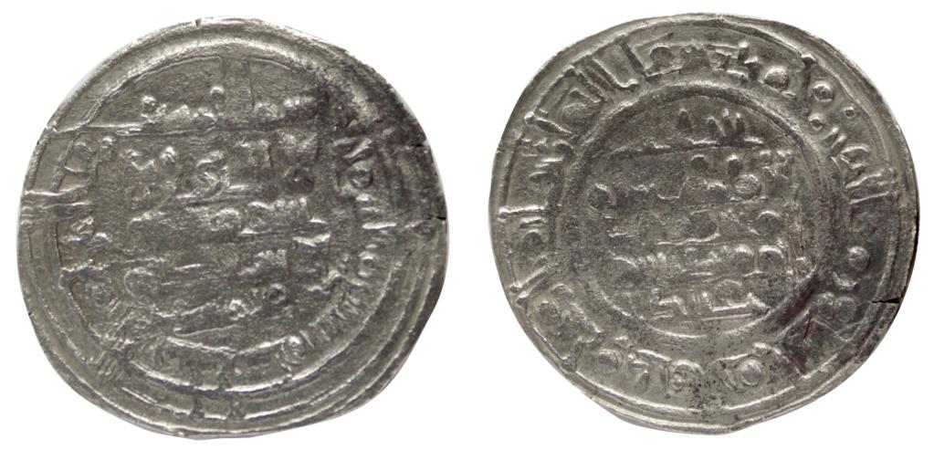Dírham de al-Mutadid, al-Ándalus, 437 H - 1045 d.C. 770_3010