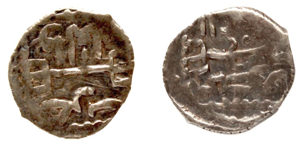 Fraccional dirham. Horda de Oro. Möngke Khan (1251-1259) 774_0611