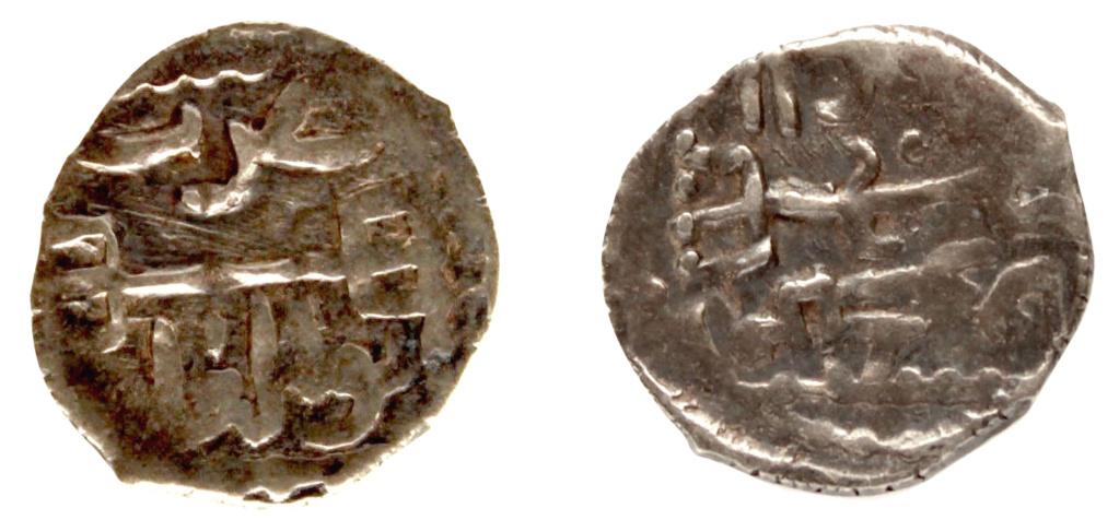 Fraccional dirham. Horda de Oro. Möngke Khan (1251-1259) 774_0612