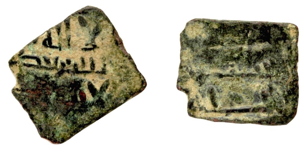 Felús emiral de Muhammad I 776_0810