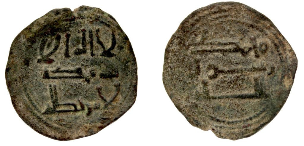 Felús de Abderramán II 778_1510