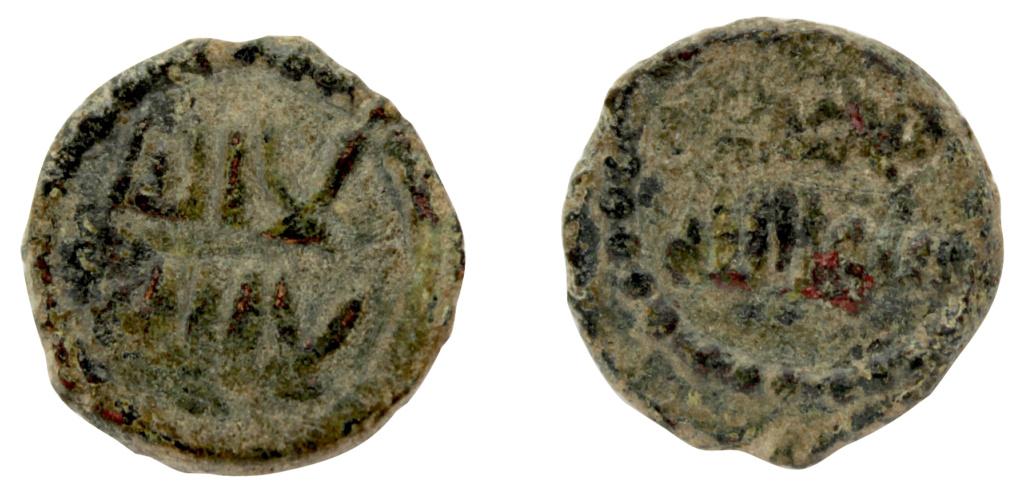 Felús del periodo de los Gobernadores, Frochoso II-a 782_3410