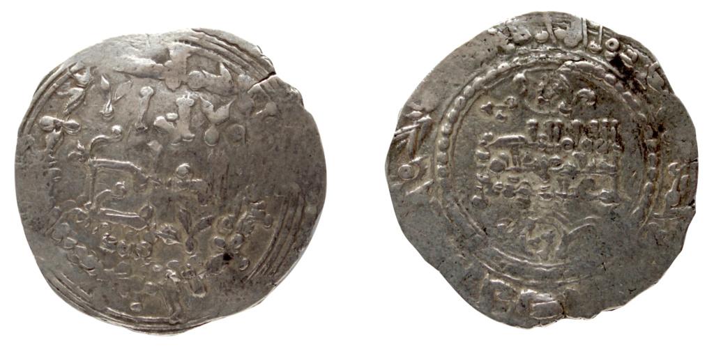 Dírham de Abderramán III, Medina Azahara 787_3010