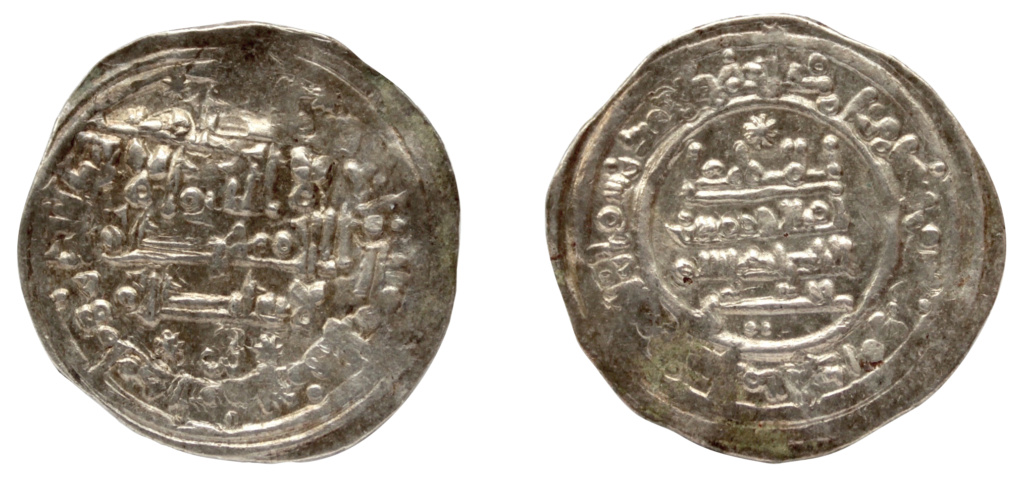 Dírham de 'Alí, Medina Ceuta, 407 H 788_2510