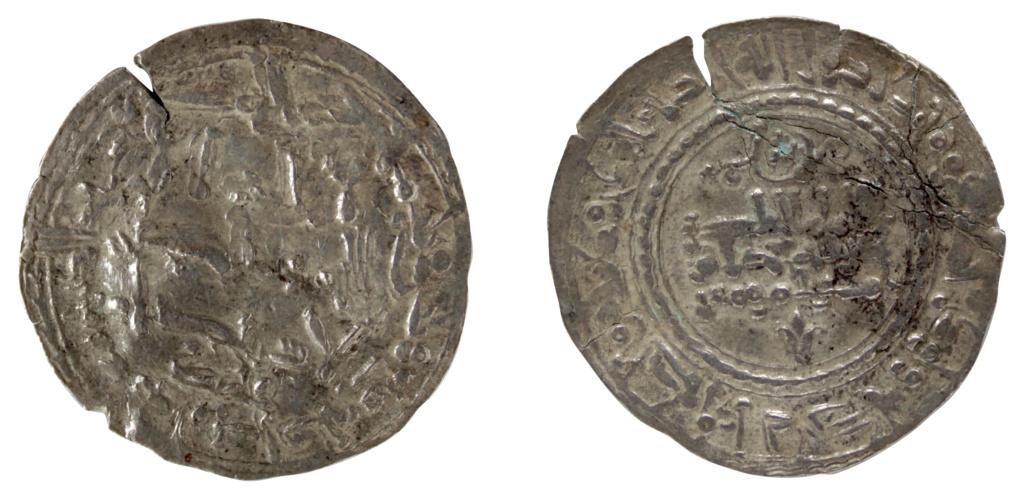Dírham de Abderramán III, Medina Azahara, 33¿8? H 791_2610