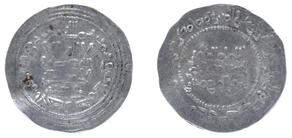 Dírham de Abderramán III, al-Ándalus, 335 H 794_ab10
