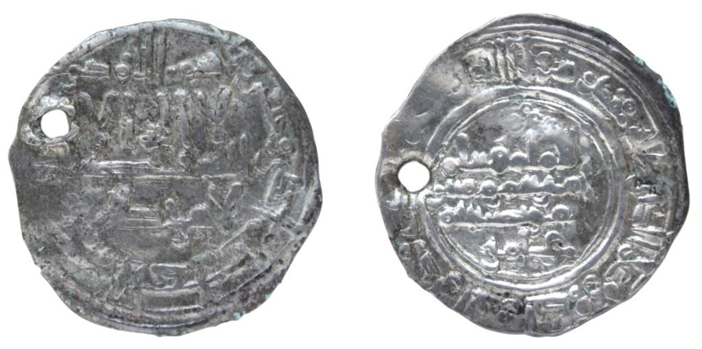 Dírham de Hixam II, al-Ándalus, 371 H  796_hi10