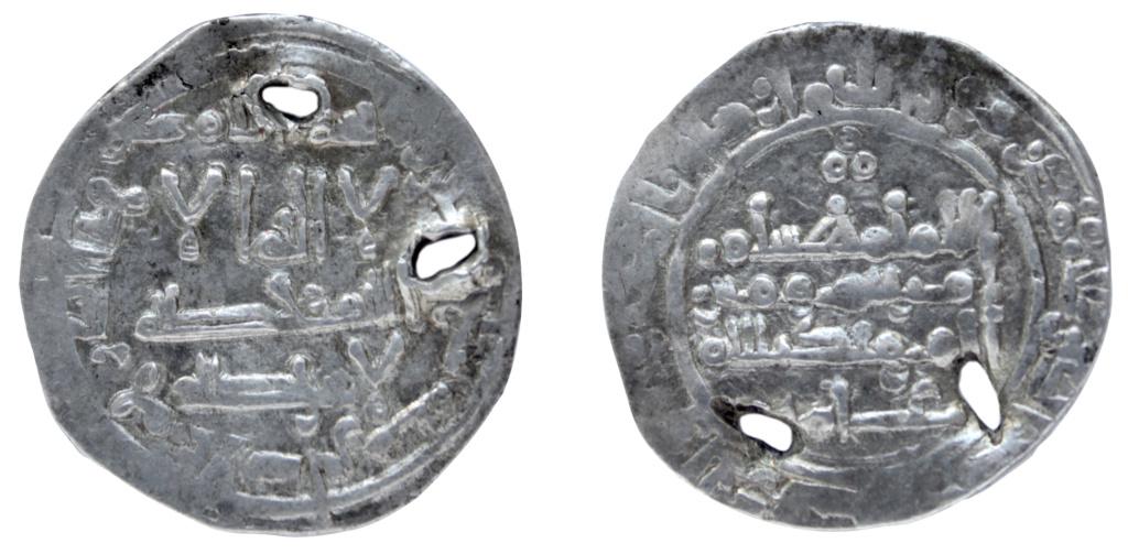 Dírham de Hixam II, al-Ándalus, 367 H 797_hi10