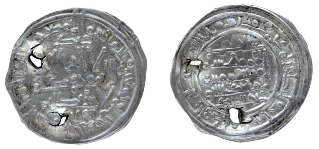 Dírham de Hixam II, al-Ándalus, 396 H 798_hi10