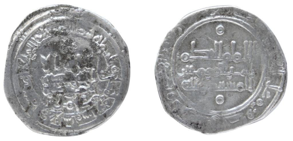 Dírham de al-Hakam II, Medina Azahara, 357 H 799_al10