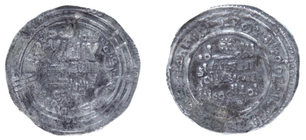 Dírham de Abderramán III, al-Ándalus, 330 H 800_ab10