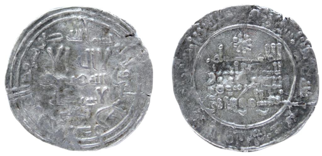 Dírham de Abderramán III,  al-Ándalus, 330 H  801_ab10