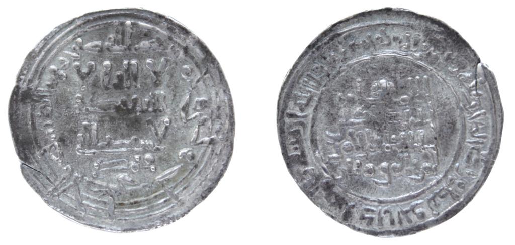 Dírham de Abderramán III, al-Ándalus, 333 H 802_ab10