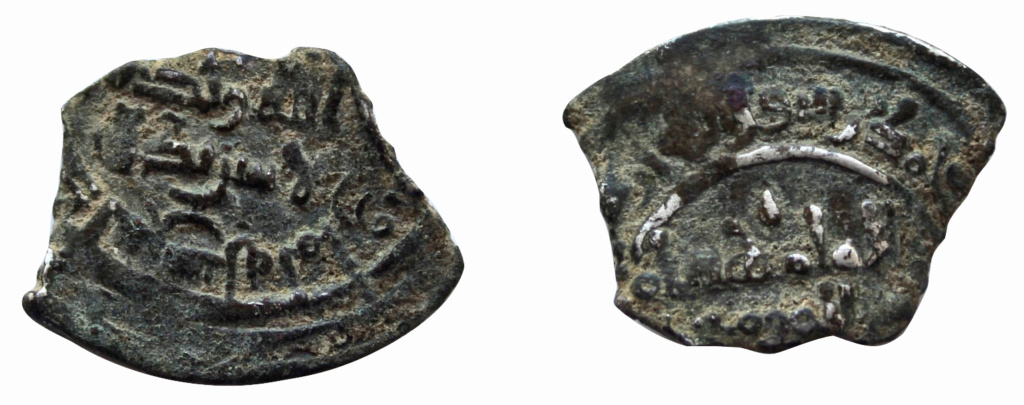 Dírham fraccionado de Hixam II, al-Ándalus, (37)8 H 820_1210