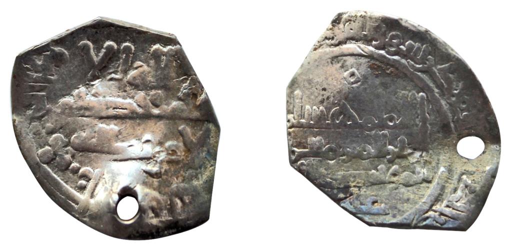 Dírham fraccionado de Hixam II, al-Ándalus, ¿378 ó 379? H 828_1210