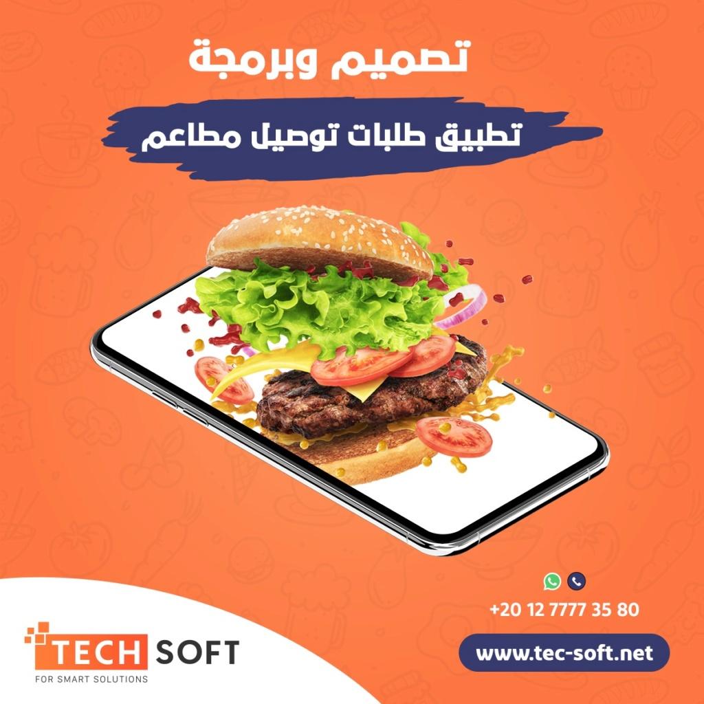 تطبيق الهواتف الذكية  Whatsa97