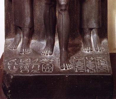 Escultura egipcia. Anónimo Miceri11
